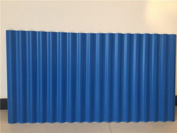 蓝色小波浪PVC瓦
