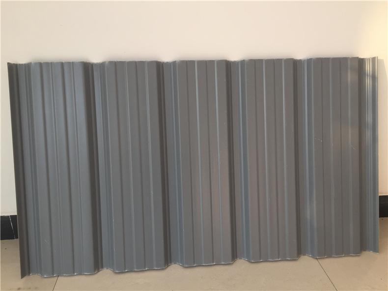 PVC梯形瓦灰色