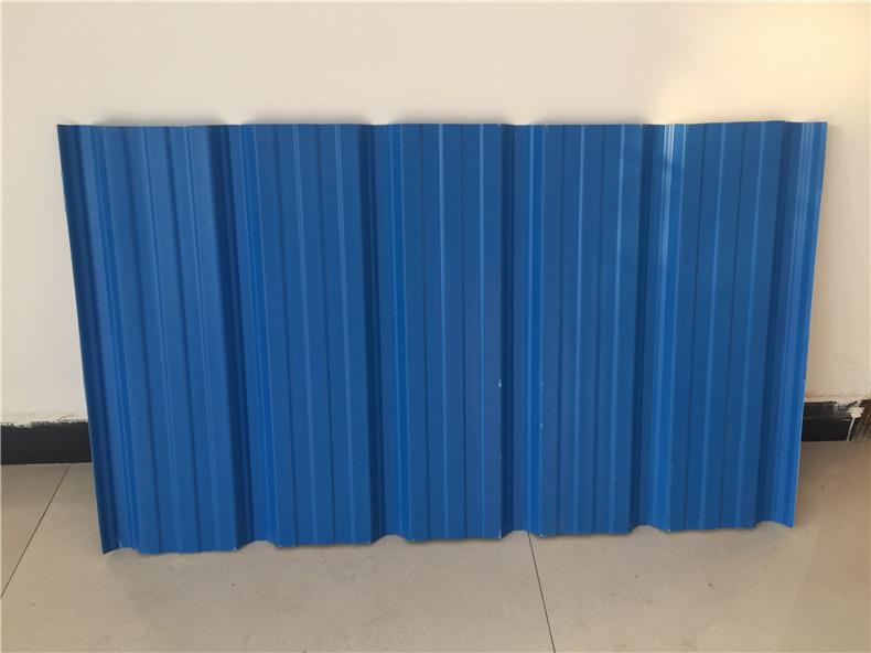PVC梯形瓦蓝色